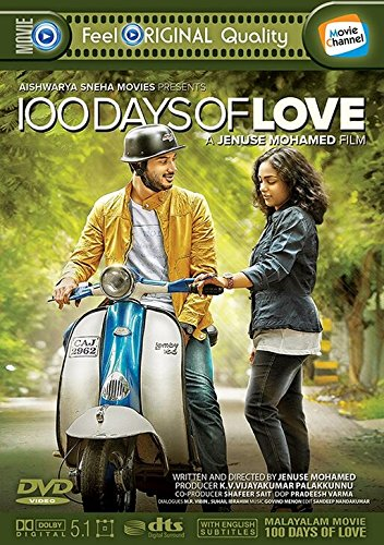 love 2015 full movie online free