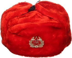 danila-souvenirs Russian/USSR Winter Red Fur Ushanka Hat + Soviet Red Star Badge