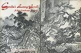 Sesshu's Long Scroll, Reiko Chiba, 0804806772
