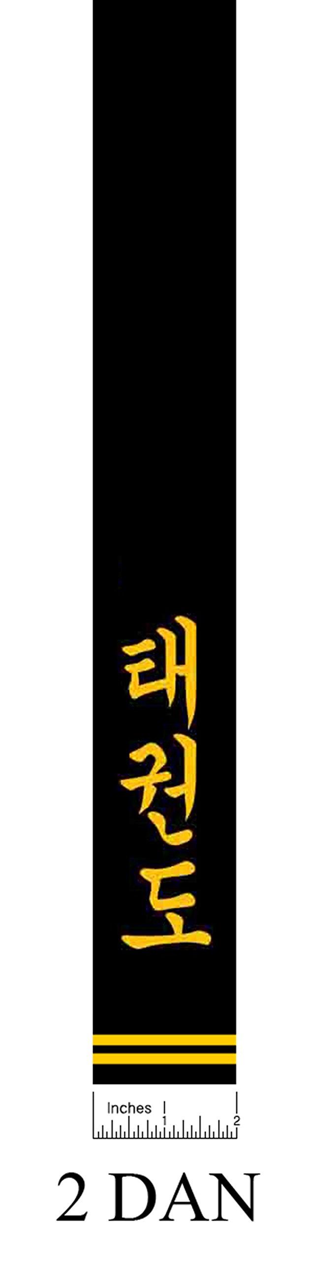 Korean Word Printed Taekwondo Black Dan Belt 1 to 4 Dan to Choose From 8 Size (2 Dan, 7 (128''))