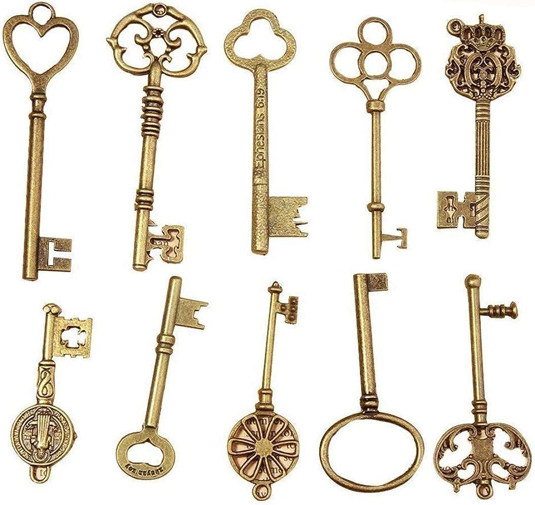 10 Key Charms Pendants Antique Bronze Tone Skeleton keys Double Sided 18 x 38 mm 34 x 1 12