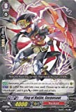 Cardfight!! Vanguard TCG - Flag of Raijin Corposant (BT11/091EN) - Seal Dragons Unleashed