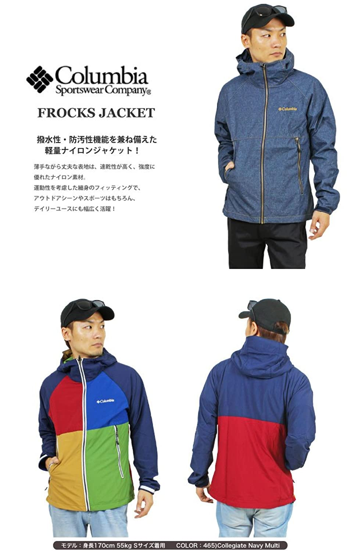 Columbia Frocks Jacket (フロックス ジャケット)
