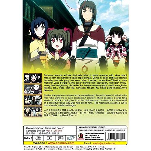 Utawarerumono : Itsuwari no Kamen (TV 1 - 25 End) DVD 2 Discs (25 Episodes) Japan Japanese Anime English Subtitles