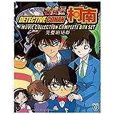 Detective Conan Movie Collection Complete Box DVD 7 Discs (Complete Box set) Japan Japanese Anime / English Subtitles