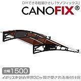 【日本総輸入元】DIY可能な後付けひさし ケノフィックス(CANOFIX) D1500 W1000 / シート: クリア/ブラケット:グレー