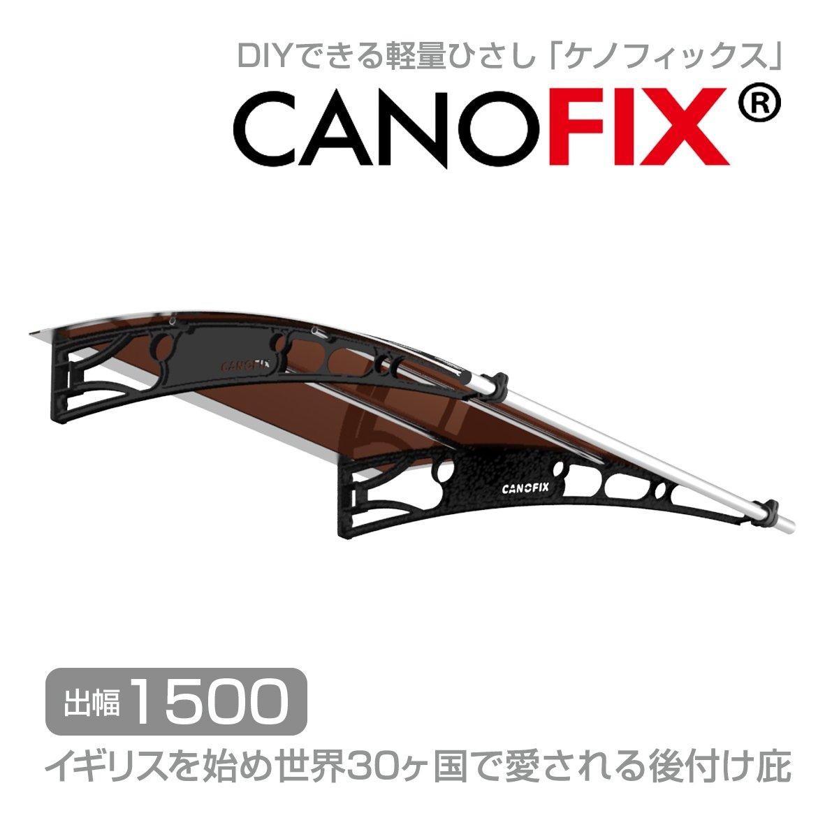 【日本総輸入元】DIY可能な後付けひさし ケノフィックス(CANOFIX) D1500 W5500/シート:ブラウン/ブラケット:ブラック B079HKT1FG 5500mm|ブラケット:ブラックシート:ブラウン ブラケット:ブラックシート:ブラウン 5500mm