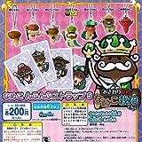 You touch Detective Nameko cultivation kit Namekonfunfu strap 5 normal whole set of 6 Bandai Gachapon
