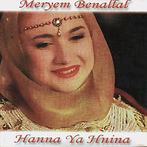 album meryem benallal mp3
