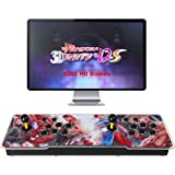 Amazon.com: Petforu Pandora Box 3D 12S Arcade 3333 Games Multi ...
