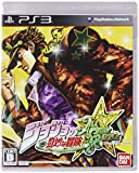Jojo's Bizarre Adventure-all Star Battle