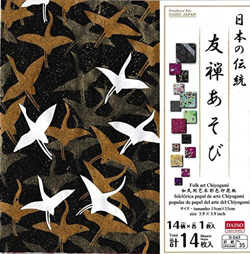 Japanese Heritage