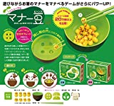 Manner beans renewal version (japan import)
