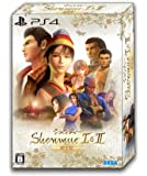 Shenmue 1 & 2 HD Collector's Edition PS4