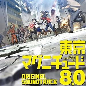 東京マグニチュード8.0 CD