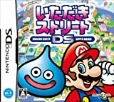 Itadaki Street DS [Japan Import]