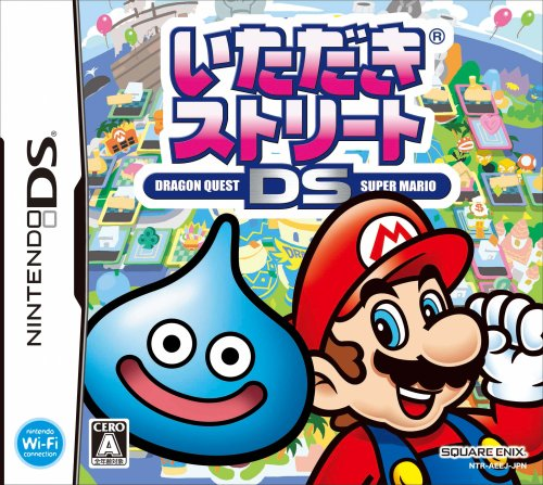 Itadaki Street DS [Japan Import]