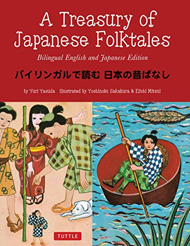 A Treasury of Japanese Folk Tales: Bilingual English and Japanese Edition