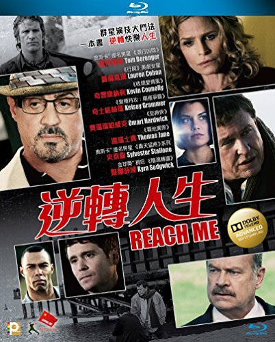 Reach Me (Region A Blu-Ray) (Hong Kong Version) Chinese subtitled