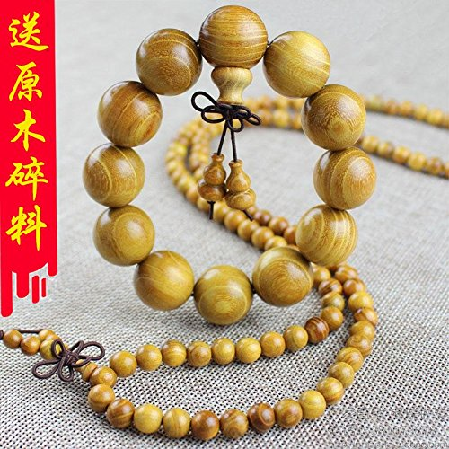Gold bracelets ebony wood old material Cudrania gold beads grain of 2.0 apertures 108 men jewelry bracelets
