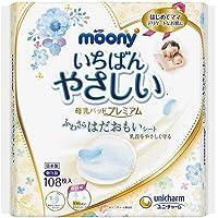 Moony Breast Pad 108 Pads