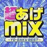 CHO AGE MIX -YO-GAKU BEST-