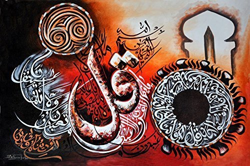 Islamic Wall Art Canvas Home Decor Hand Painted Oil On Canvas Individual Islamic Calligraphy - Surah Al-Ikhlas & Surah-e-Kafiron - Unframed by Islamic Art Online
