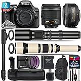Holiday Saving Bundle for D3300 DSLR Camera + AF-S 35mm f/1.8G DX Lens + 650-1300mm Telephoto Lens + AF-P 18-55mm + 500mm Telephoto Lens + Battery Grip + 2yr Warranty - International Version