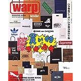 warp MAGAZINE 2018年5月号 小さい表紙画像