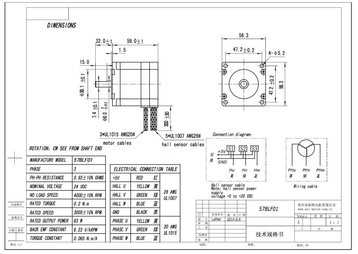 BLDC-8015A-5 Driver 3D Printer CNC Machine Carver Machine Automation Instrument ACT Motor GmbH 1PC BLDC Motor 57BLF01 Nema23 59 mm 0.2 Nm 63 W 3000 RPMSingle Flat Shaft /Ø8 mm X-MAS Sale !15/% OFF