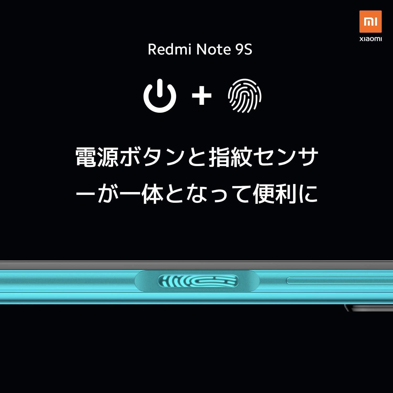 シャオミ note9s