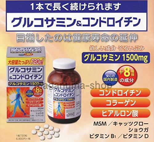 グルコサミン&コンドロイチン 720粒 1個 大協薬品 B01N26AJJX