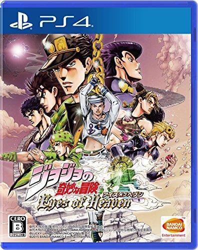ジョジョの奇妙な冒険 アイズオブヘブン - PS4の商品画像