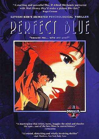 Amazon Com Perfect Blue By Manga Video Movies Tv