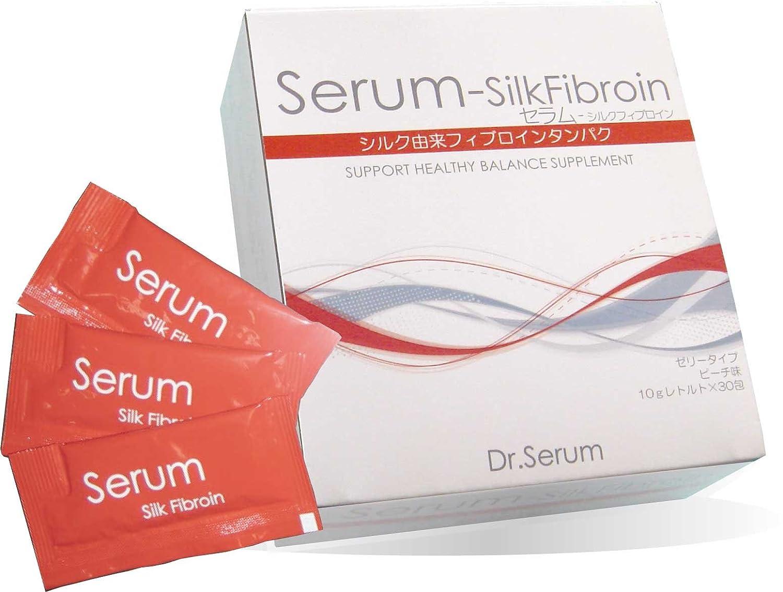 【Silk Fibroin】セラム-シルクフィブロイン 10g×30包×3箱セット 特許取得の食べるシルクダイエット B00X5KEMGK