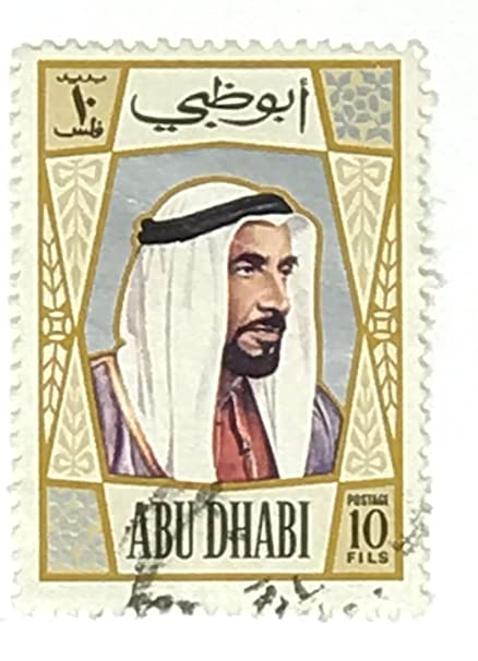 Amazon com: Rare Abu Dhabi Postage Stamps 10 Fils: Toys & Games