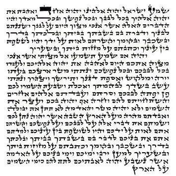 Amazon.com: Holy Land Market Kosher Parchment from The Artazia ...