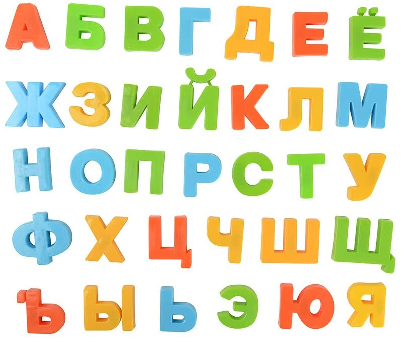 BOHS Russian Magnetic Alphabet Letters Fridge Magnets, Educational Learning Toy for Kids, Home Decor, Refrigerator Message Board,33 Pieces Pack