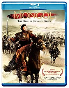 Mongol: The Rise of Genghis Khan [Blu-ray]