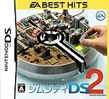SimCity DS 2: Kodai kara Mirai e Tsuduku Machi (EA Best Hits) [Japan Import]
