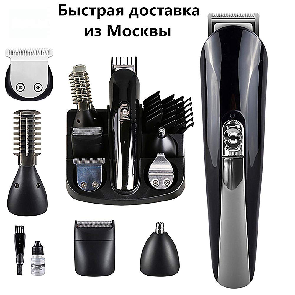 Finly Multi-Function Hair Clipper,11 in 1 Professional Hair Trimmer Electric Beard Trimmer Hair Cutting Machine Trimer