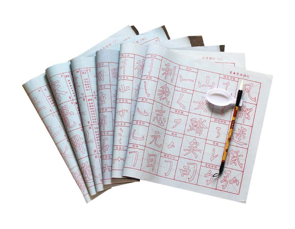 5 PCS Brush Copybook de Liu Gongquan, Reutilización Copypaper Water Writing Brush Copypaper Reutilización 44ca2c