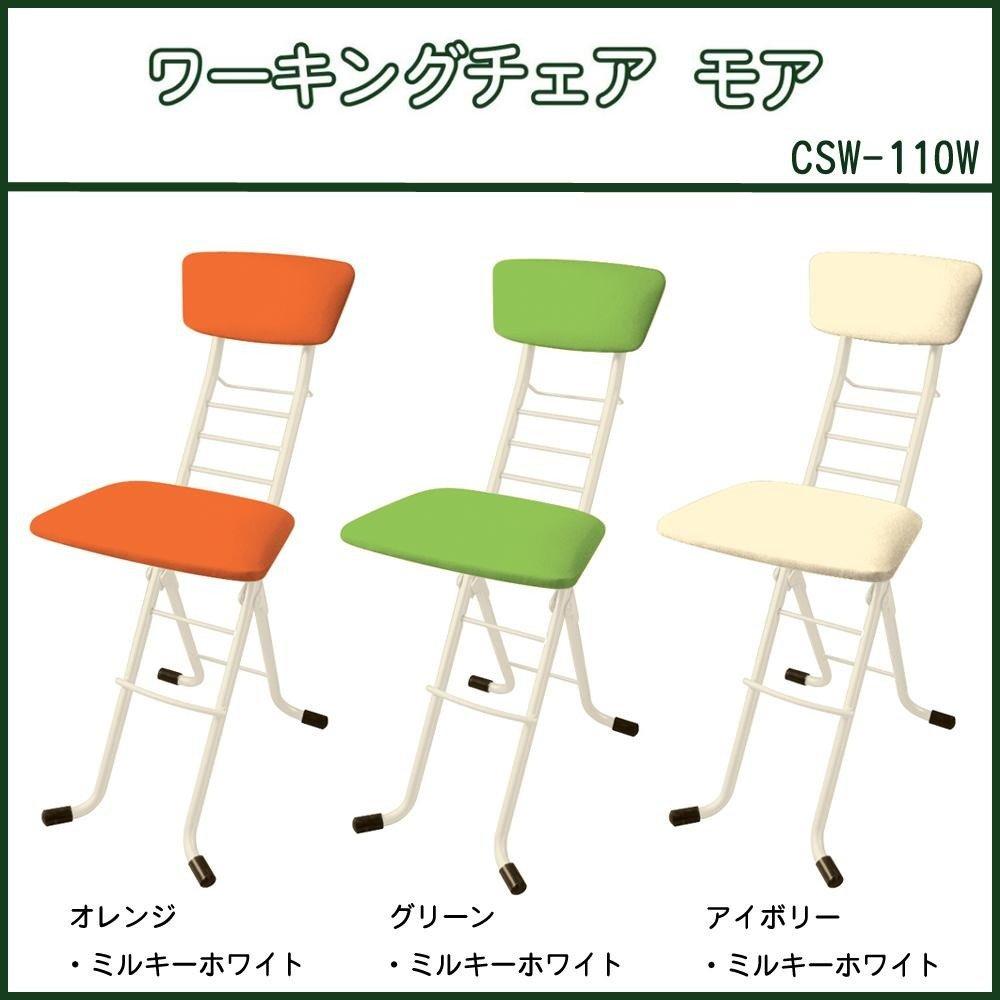 ルネセイコウ ワーキングチェア モア 日本製 完成品 CSW-110W ■3種類の内「グリーンミルキーホワイト」を1点のみです B07PZ2KCRF
