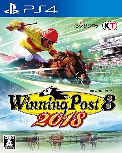 Winning Post 8 2018 - PS4