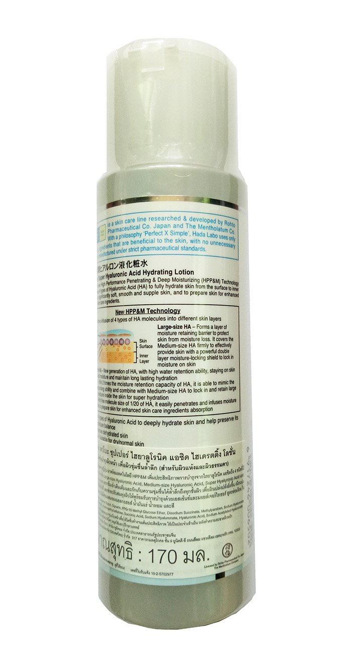 Amazon com: Hada Labo Super Hyaluronic Acid Hydrating Lotion 170ml
