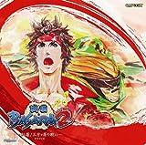 Vol. 2-Sengoku Basara-Gren!Mikatagahara
