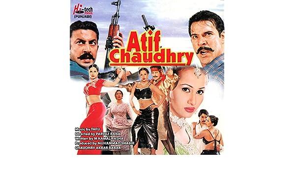 Dudh Ban Jawan Gi by Naseebo Lal & Farah Lal on Amazon Music