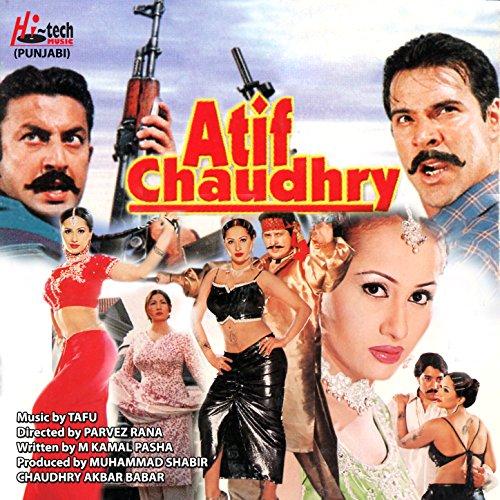 Atif Chaudhry Pakistani Film Soundtrack
