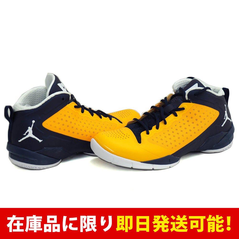 Nike(ナイキ) ナイキ/Nike ジョーダン フライ ウェイド 2 JORDAN FLY WADE 2 (ゴールド) - US9.5(27.5cm) B01ICNOR8C