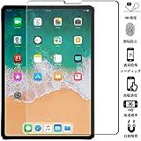 iPad Pro 11 ガラスフィルム 【FACE ID完全対応】 Vikisda iPad Pro 11 2018 フィルム AGC旭硝子素材 液晶保護フィルム 高透過率 耐指紋 撥油性 気泡ゼロ 飛散防止 業界最高硬度9H 超薄0.3mm 2.5D ウンドエッジ加工 2018年モデル iPad Pro 2018 11インチ フィルム